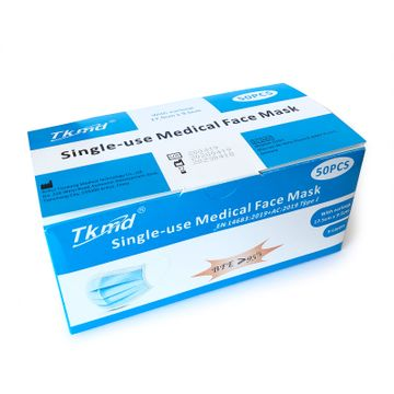 Disposable Medical Face Mask 50 Pieces image 1