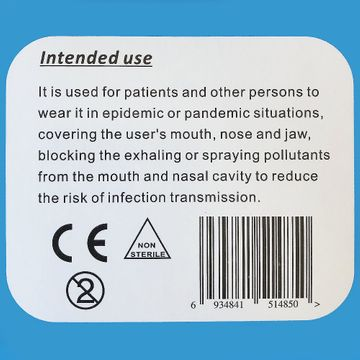 Disposable Medical Face Mask 50 Pieces image 5